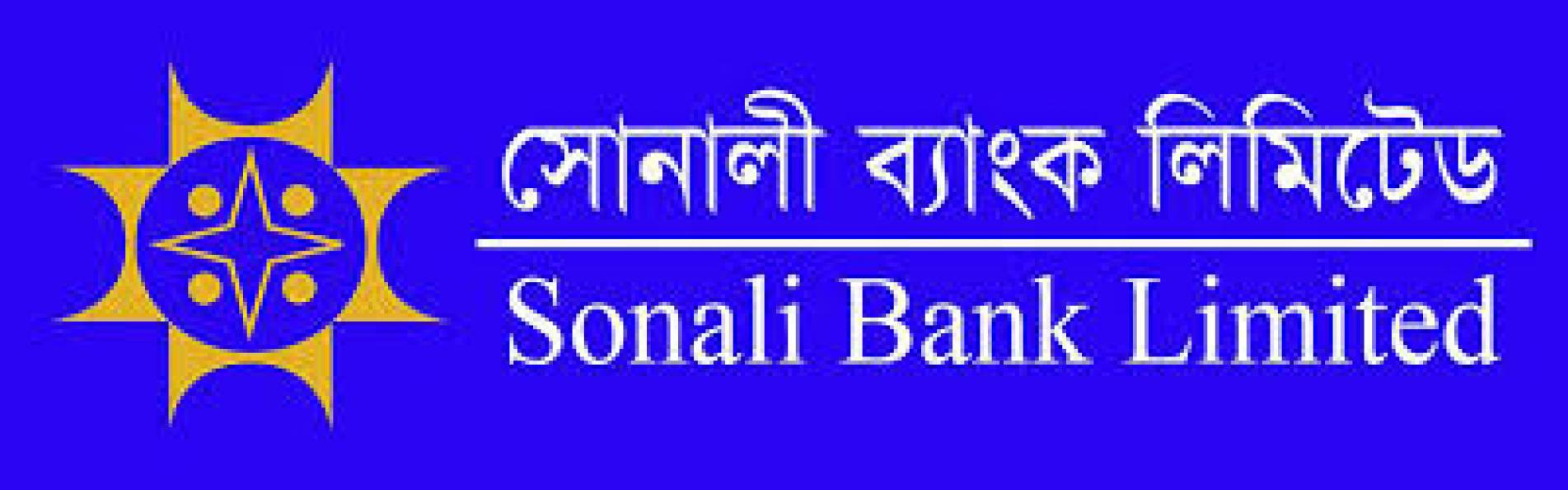 sonali-bank-fenchuganj (1)